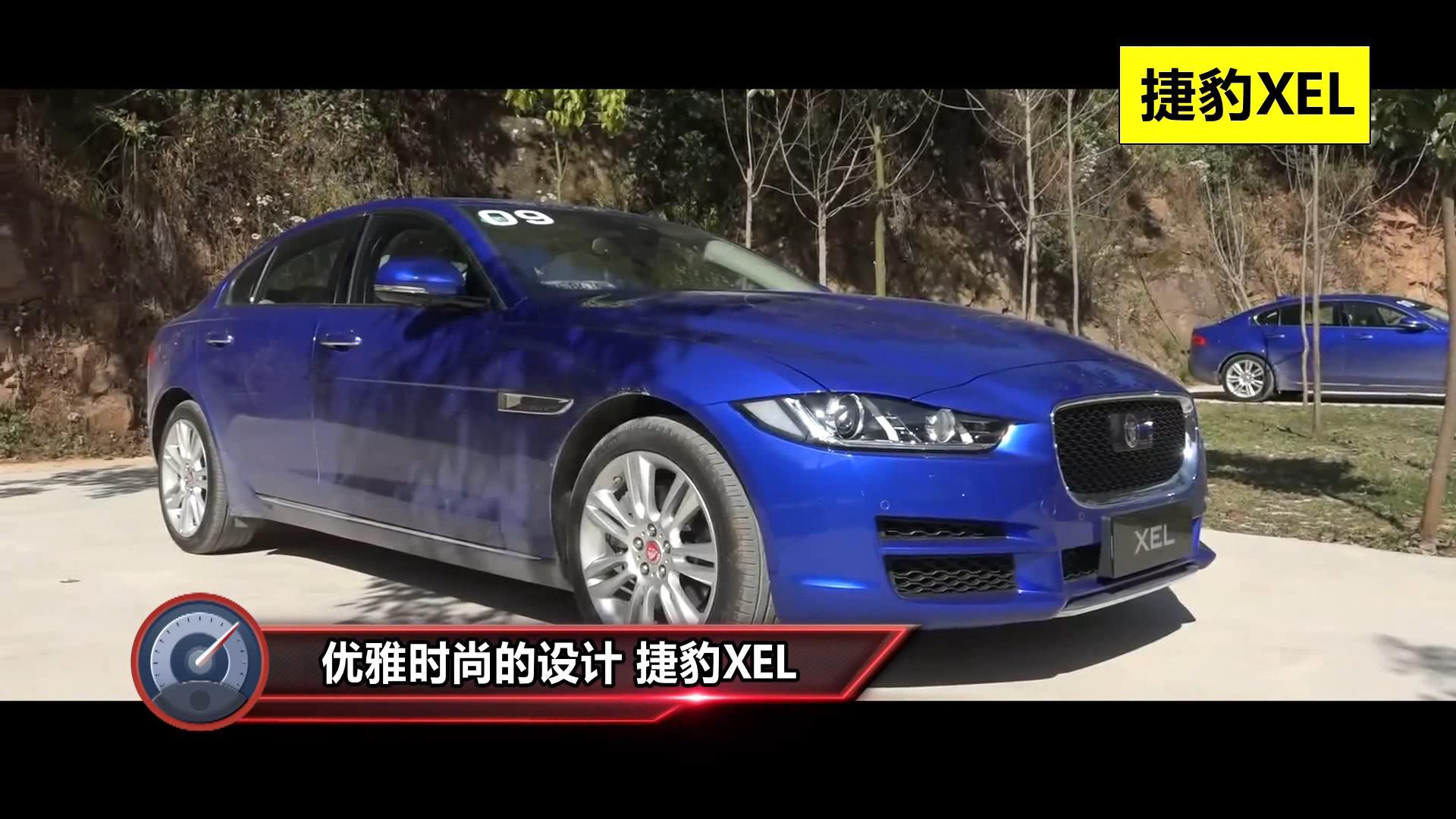 视频:发动机怠速抖动吗?捷豹XEL裸车20万出头能否购买?