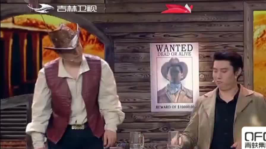 沈腾和艾伦演绎的小品《赏金猎人》,剧情让观众笑出了眼泪水