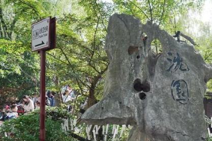 """江景区因""""陆游""""出名,古迹""""数不胜数"""",最受欢迎的是仿古石碑"""