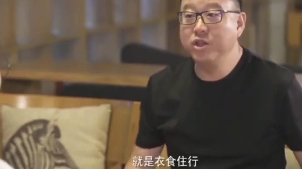 吴晓波吐槽共享单车就是个冷笑话,丁磊的回复真是比马化腾还绝了