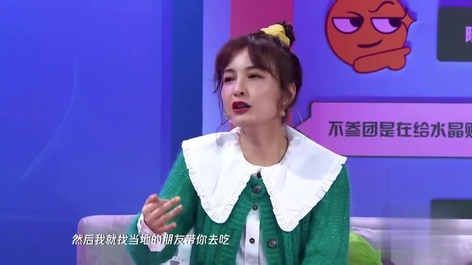 杜海涛请吃饭不带钱,最后还用吴昕的卡请别人吃饭,服!