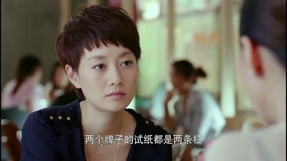 北上广不相信眼泪:马伊琍怀上前夫的孩子,可前夫却有了新女友
