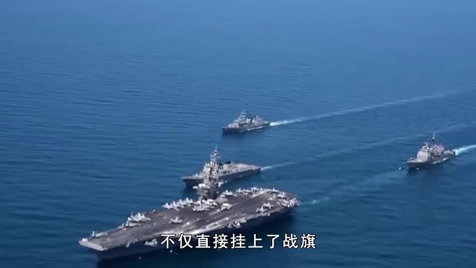 要动真格了?3艘航母满载武器杀回第一岛链,俄:冲着东方来的