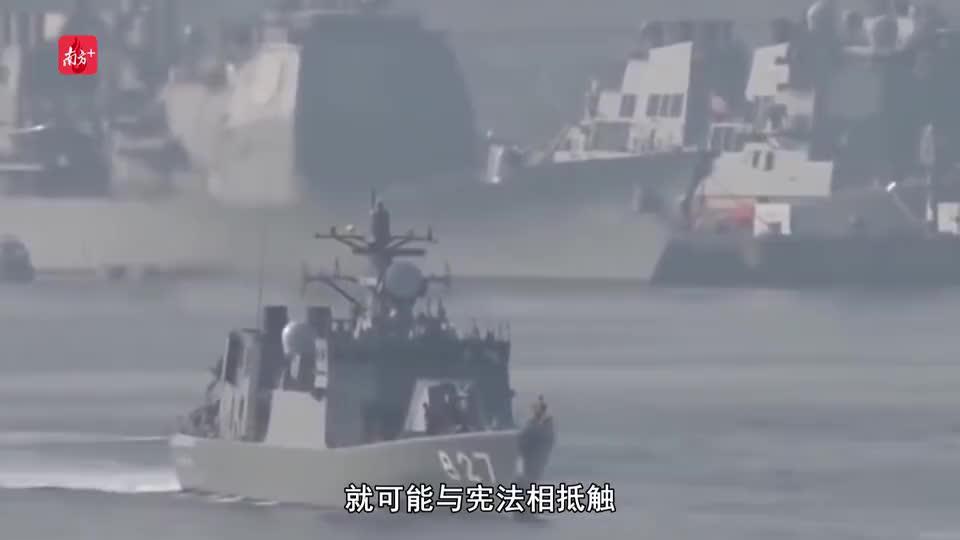 日本政府为军舰赴中东做准备,日媒:若碰到这些情况可能动用武力
