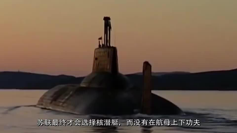 美军机即将离开雷达侦察范围,最后一刻 大国忍无可忍发射3枚导弹