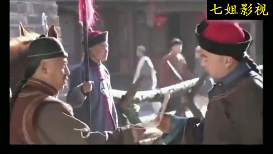 和珅被贬到城门收税,连二品大员面子也不给,五十两税必须交!