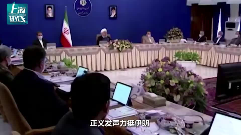 联合国也支持伊朗抓特朗普?特别报告员:暗杀苏莱曼尼违反国际法