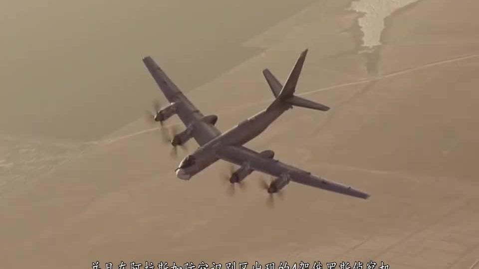 美俄军机空中对决,俄军侦察机现身地中海,美F22紧急起飞拦截