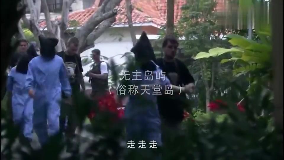 海盗绑架我国专家,蒋小鱼同张冲、李俊杰假扮成海盗勇闯匪窝。