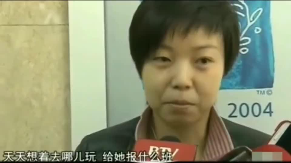 乒乓球张怡宁退役也没闲着,专心培养下一代大魔王