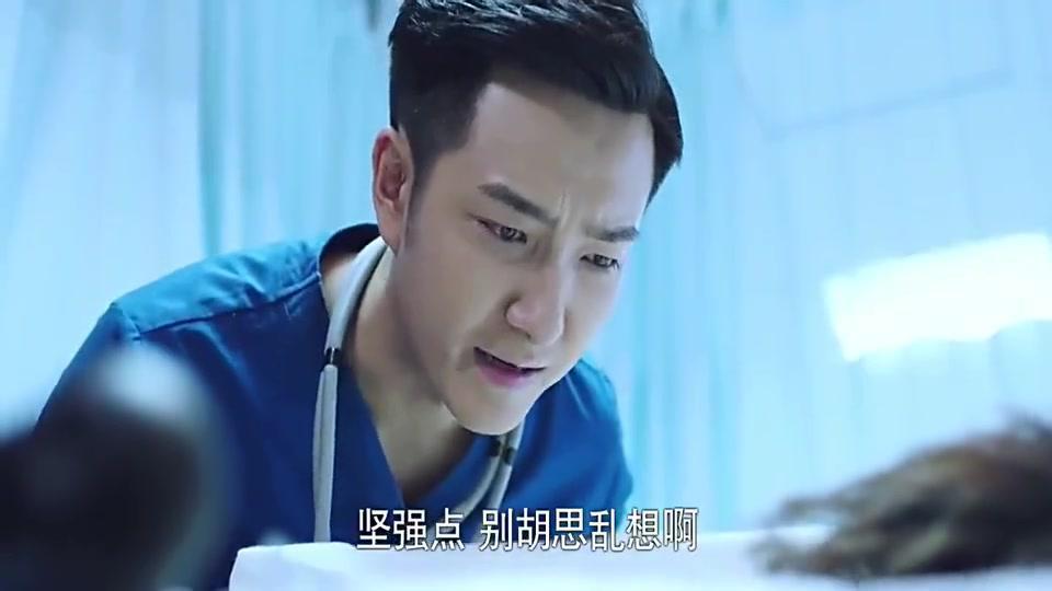 急诊科医生:病人严重烧伤,原本明天就要结婚,生命危在旦夕