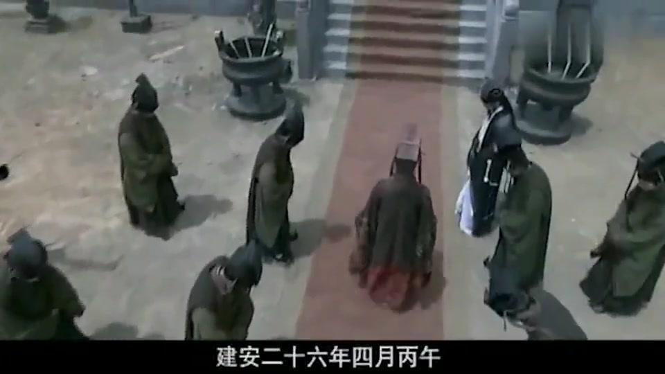 刘备祭天称帝开元立国,真正三国时期,拉开帷幕!