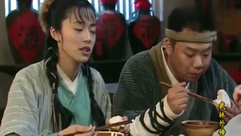 武林外传:还不如瘫痪了哪,没想到李大嘴说:这是何等荣幸!