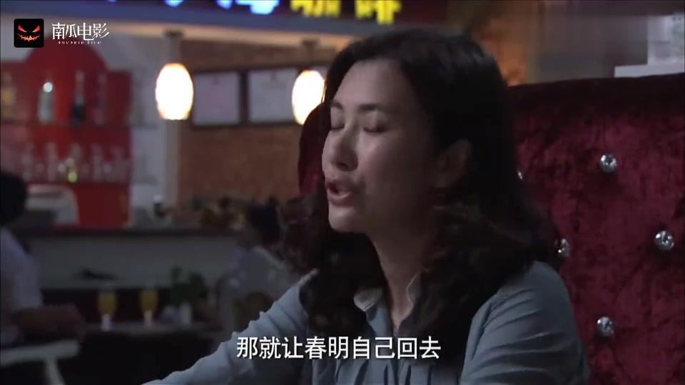 蔡晓丽不想回酒楼,将戒指还给苏萌,劝她珍惜春明