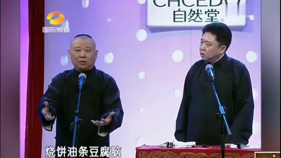 相声:谦哥一家胃口真好,吃半吨的粽子,里面包着两颗枣树