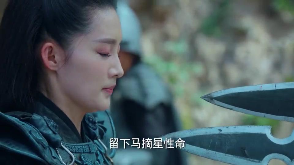 狼殿下:深爱的男人竟有血海深仇,李沁瞬间崩溃!