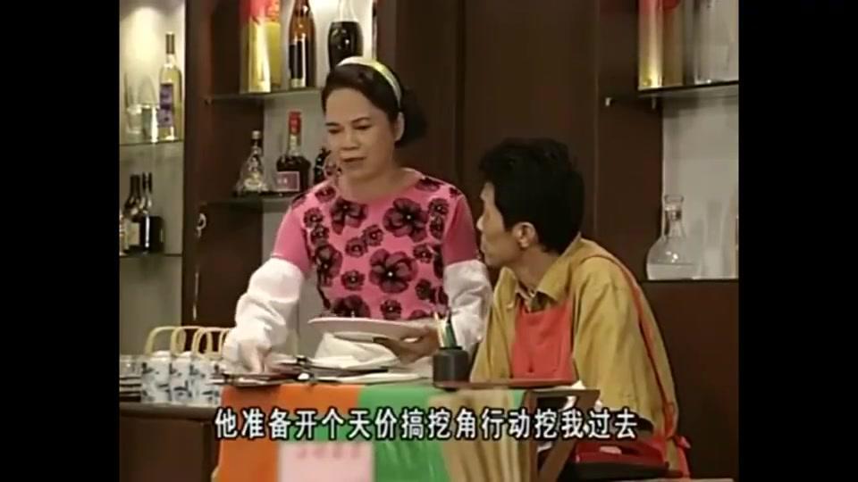 阿宗给阿娇加40工资,可她回头却要把他炒了,要翻身做老板了?