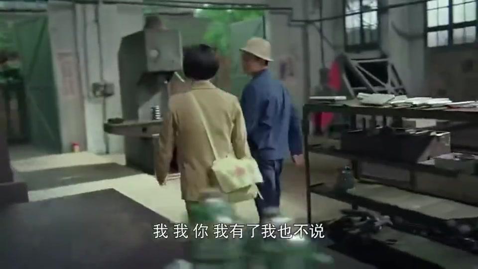 奔腾年代:金灿烂去宝成线,为常汉卿保驾护航!