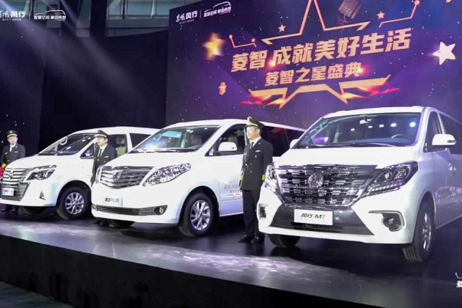 8-16万元,东风风行连推三款新车,能否锁定商务MPV胜局?