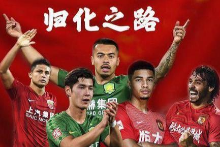 引球迷嘲讽!北青:国足成员基本都懂外语 球迷:纯粹是扯淡!