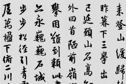与米芾齐名的薛绍彭,堪称贵族书法,为何会逐渐退避出书坛呢?