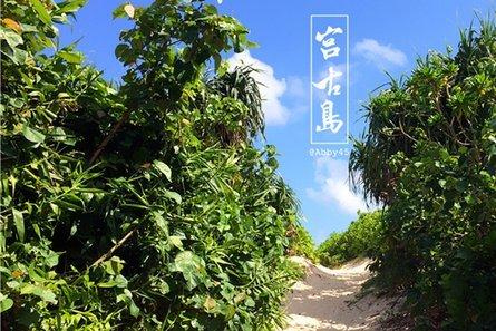 琉球群岛上的小众景点,离上海800千米的海岛宛如天堂