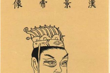 历史上汉景帝酒后的一夜风流,没想到给大汉王朝续命200年