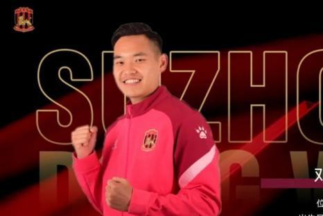 中甲队疯狂官宣14人加盟:广州队3将,前国脚+江苏队夺冠功臣在列