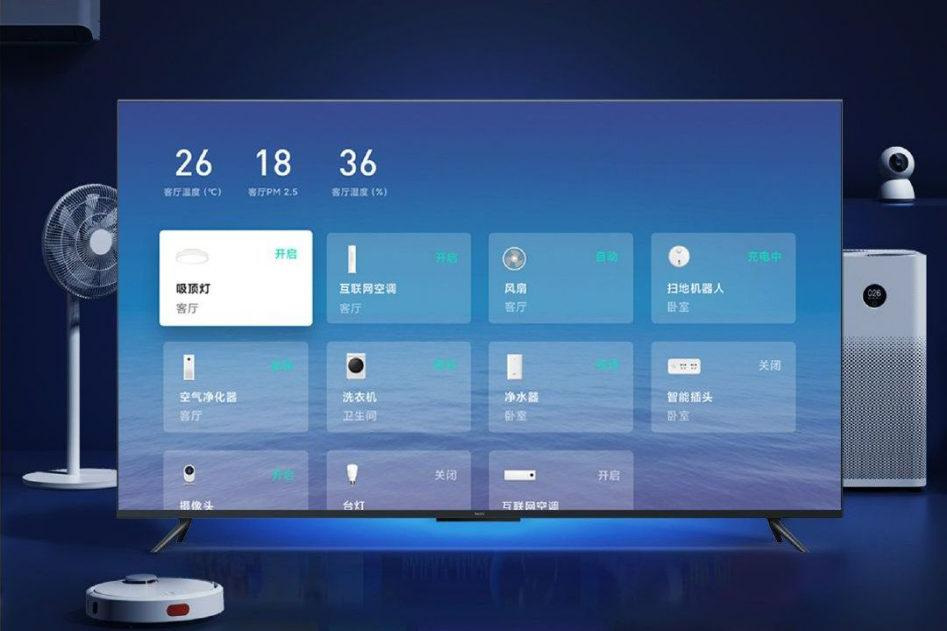 小米将发布OLED智慧屏电视,由LGD提供面板,将成小米最贵设备