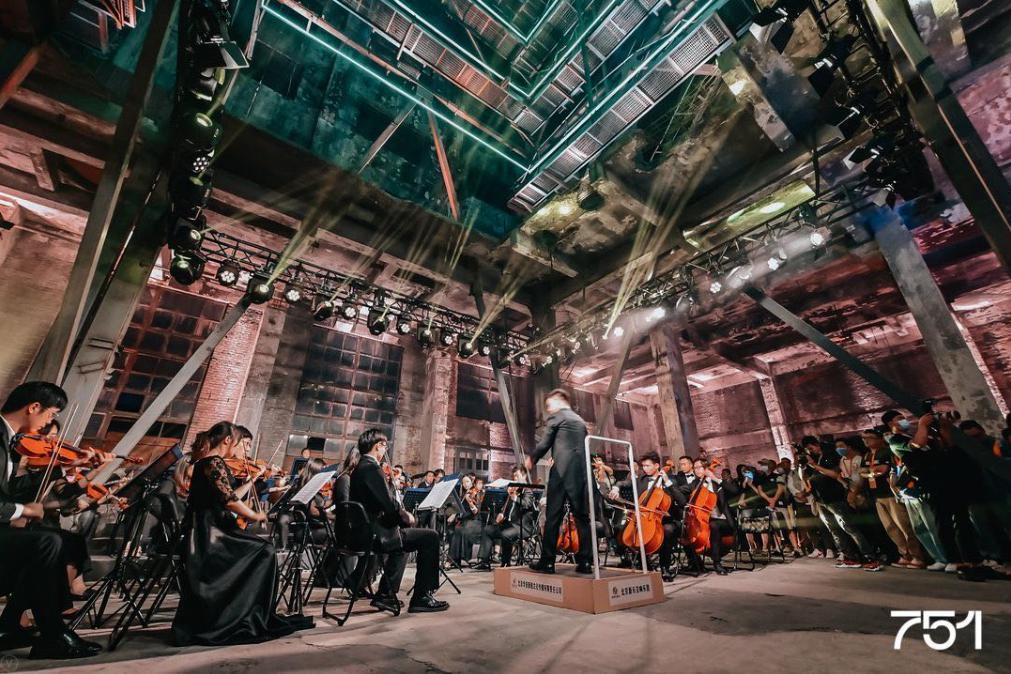 听,迷幻工厂里有一场交响和电音 ——751国际设计节开幕