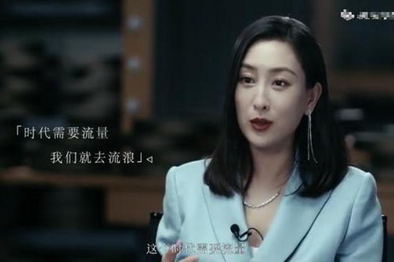 39岁马苏自曝因流量失业,心酸自嘲已下岗,曾梦想成为蒋雯丽