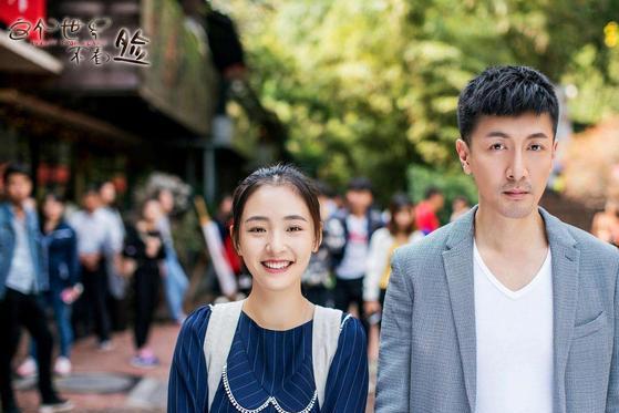 黄景瑜新甜宠剧将上星,实力演绎建筑师爱上女保镖,又一部必追剧