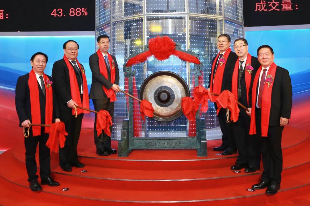 财达证券上交所上市:市值176亿 唐钢集团为大股东