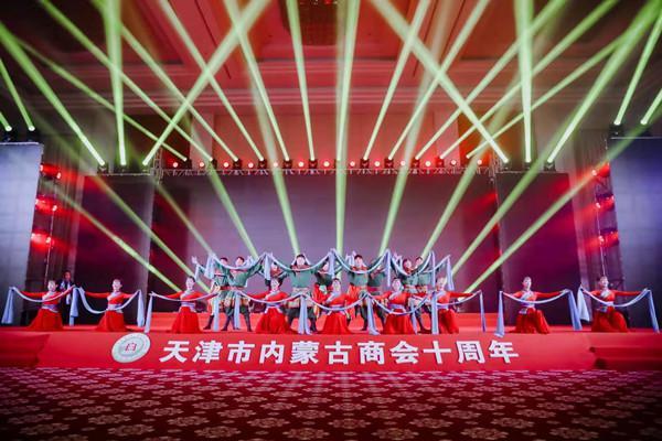 黑骏马文化乌兰牧骑为天津内蒙古商会十周年精彩献礼