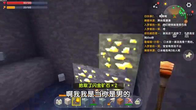 迷你世界:纯生存联机,口水喵用挖矿神器挖矿,挖到MC金矿
