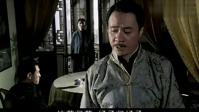 江湖往事:四爷家竟要什么有什么,原来是开百货店的