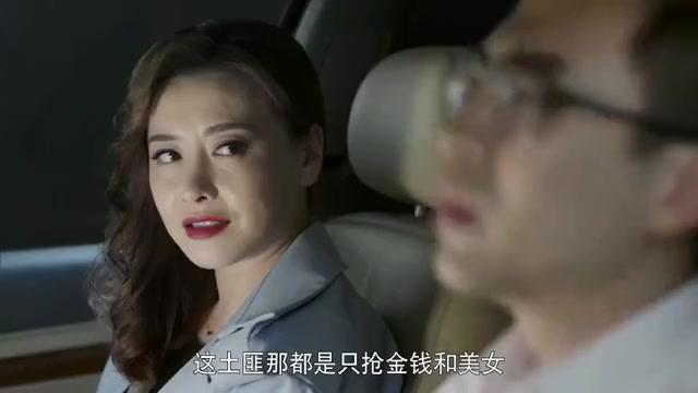 警察锅哥:罪犯疑心过重不敢交货,局里决定推迟抓捕,准备钓大鱼