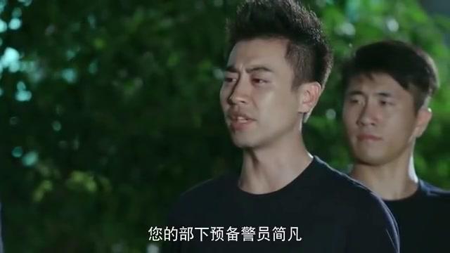 警察锅哥:肖钢当上简凡队长,不料没当上几分钟,就让简凡赶下来