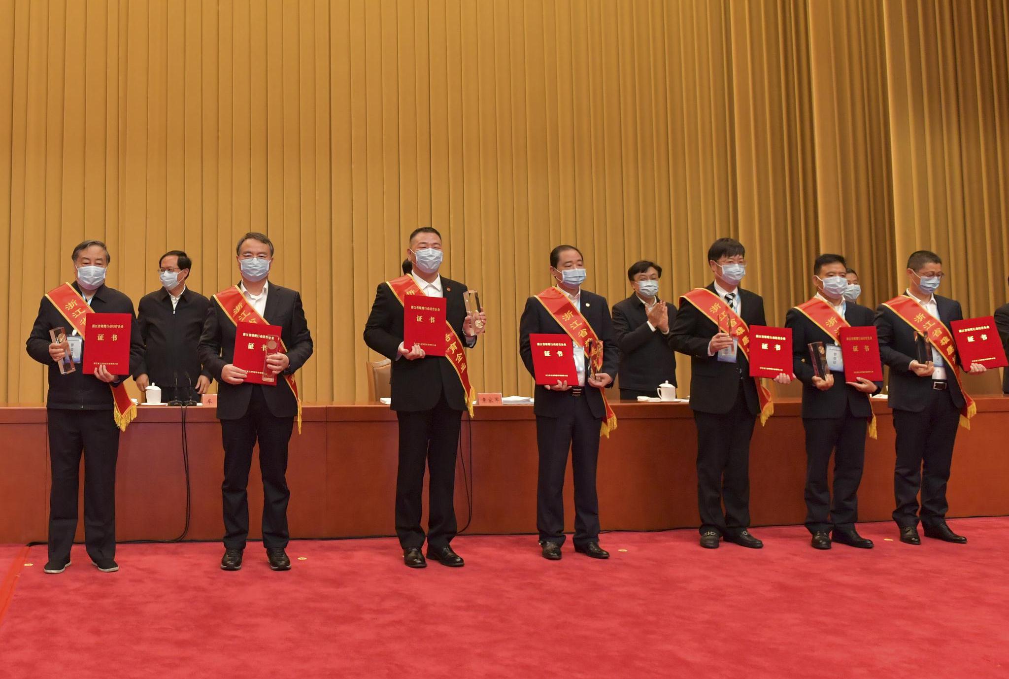 浙江制造业高质量发展大会上 德力西又获表彰
