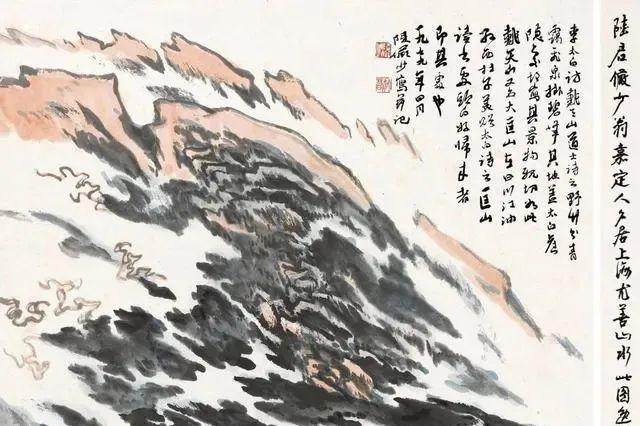 奔涌而来的气势,好比泰山压顶般浩荡,且看陆俨少云水之势
