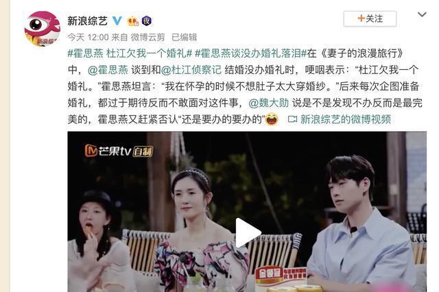 和杜江结婚6年后,霍思燕崩溃大哭:中国式夫妻关系,败在这一点