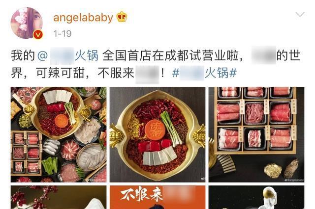 杨颖被曝和古天乐做生意,1个月开两家店,独自搞事业未见黄晓明