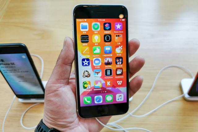 iPhone8和iPhone SE 2020,哪个更值得入手?