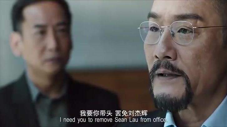 李文斌决定重返警队,誓死罢免刘杰辉警务处长!