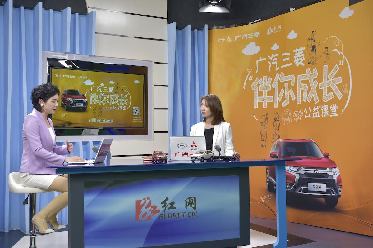 """科技赋能教育,广汽三菱""""伴你成长"""""""