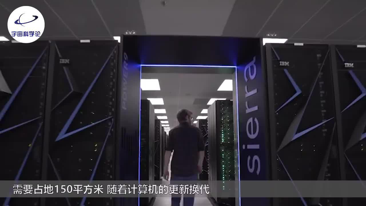 谷歌造出量子计算机3分钟的计算量超级计算机要算1万年