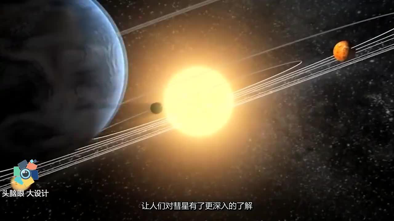彗星探测器从4亿公里外向地球传回多张照片疑似拍下外星飞船