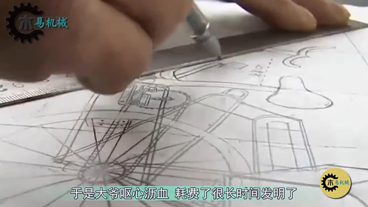 中国七旬老汉发明高速自行车获得国家专利要自己批量生产