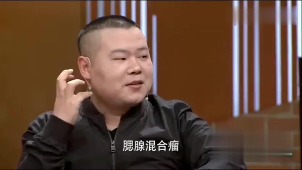 岳云鹏回忆住院经历手术很成功多亏郭麒麟喜欢摸我发现的早