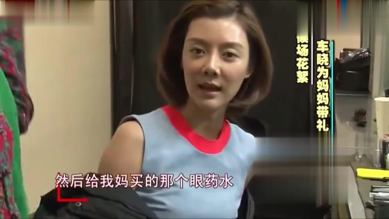 王丽云自称女儿车晓送她一盒月饼却少了一块车晓我吃了